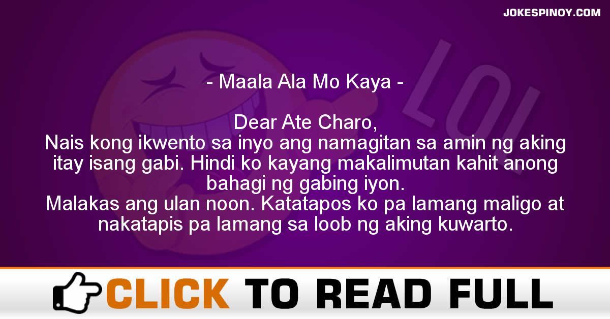Maala Ala Mo Kaya