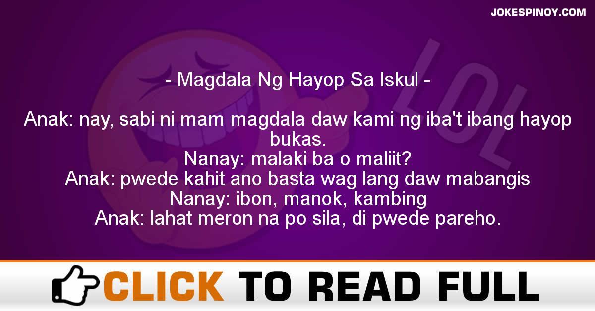 Magdala Ng Hayop Sa Iskul