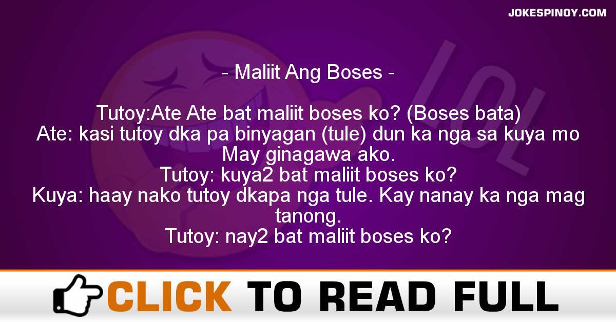 Maliit Ang Boses