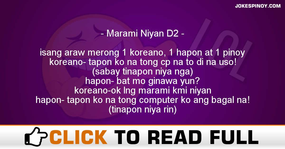 Marami Niyan D2