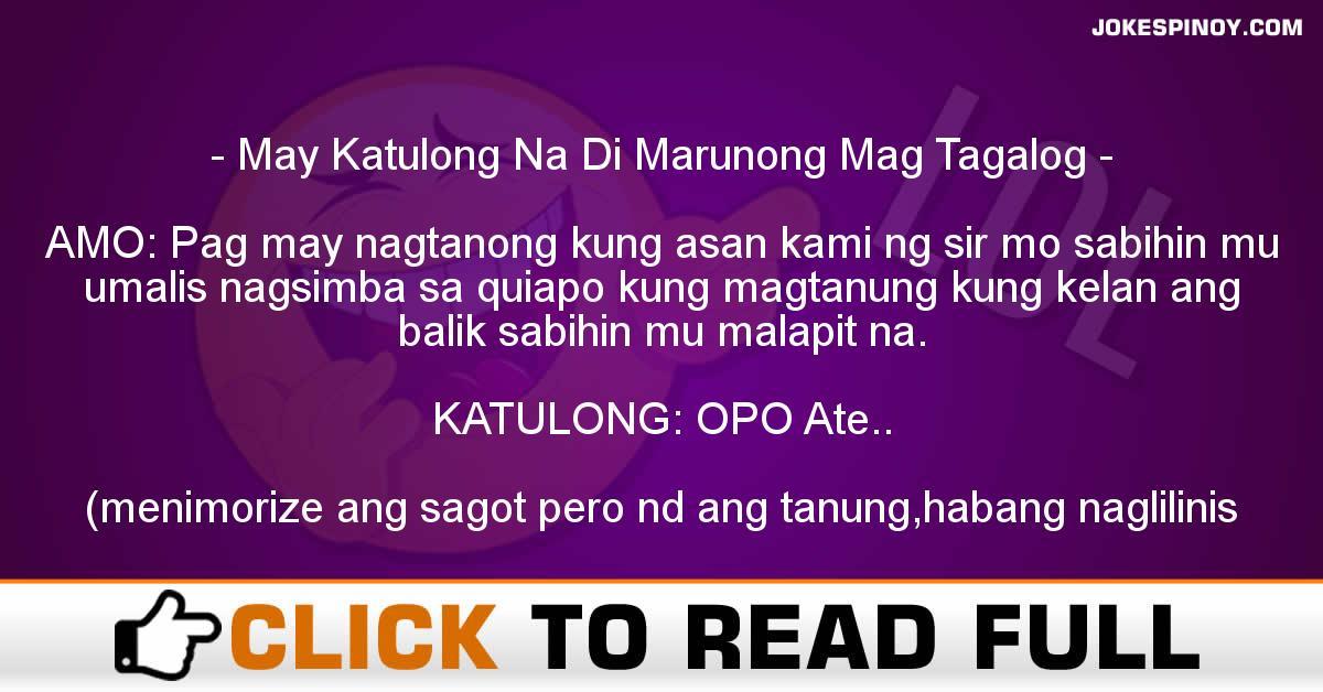 May Katulong Na Di Marunong Mag Tagalog