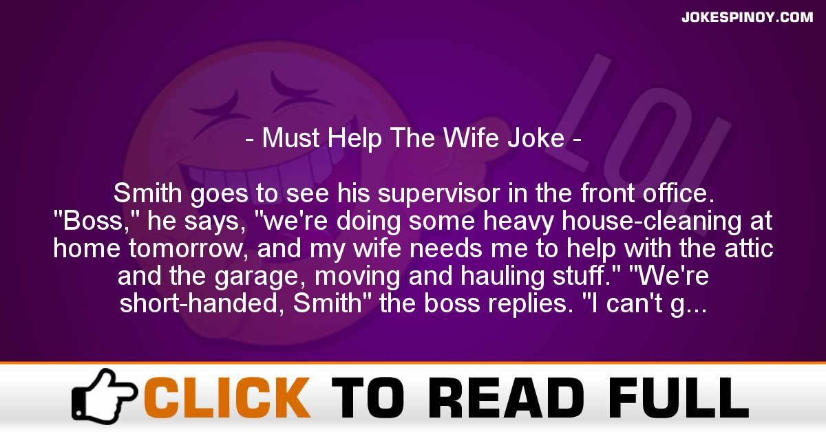 Must Help The Wife Joke
