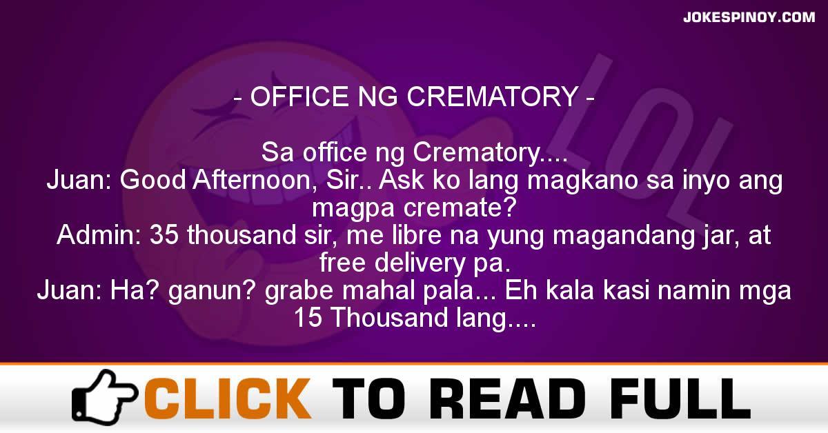 OFFICE NG CREMATORY