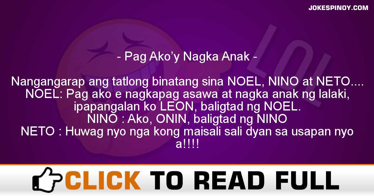 Pag Ako'y Nagka Anak