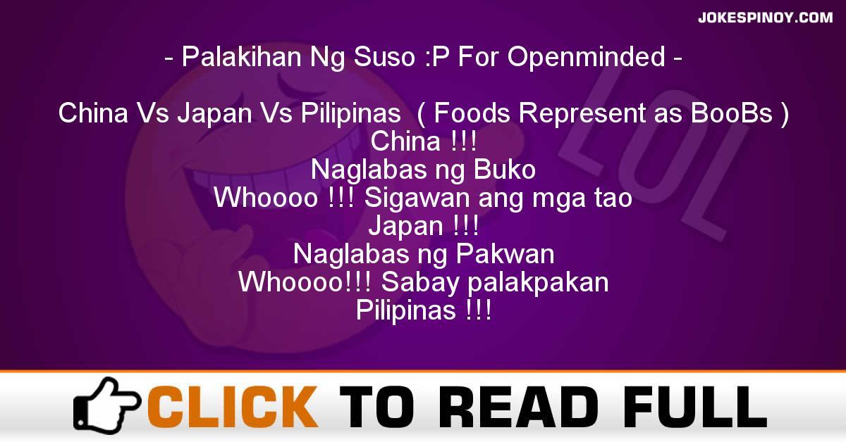Palakihan Ng Suso :P For Openminded