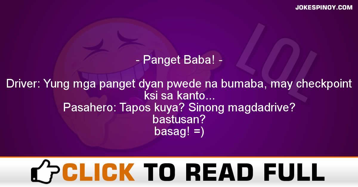Panget Baba!