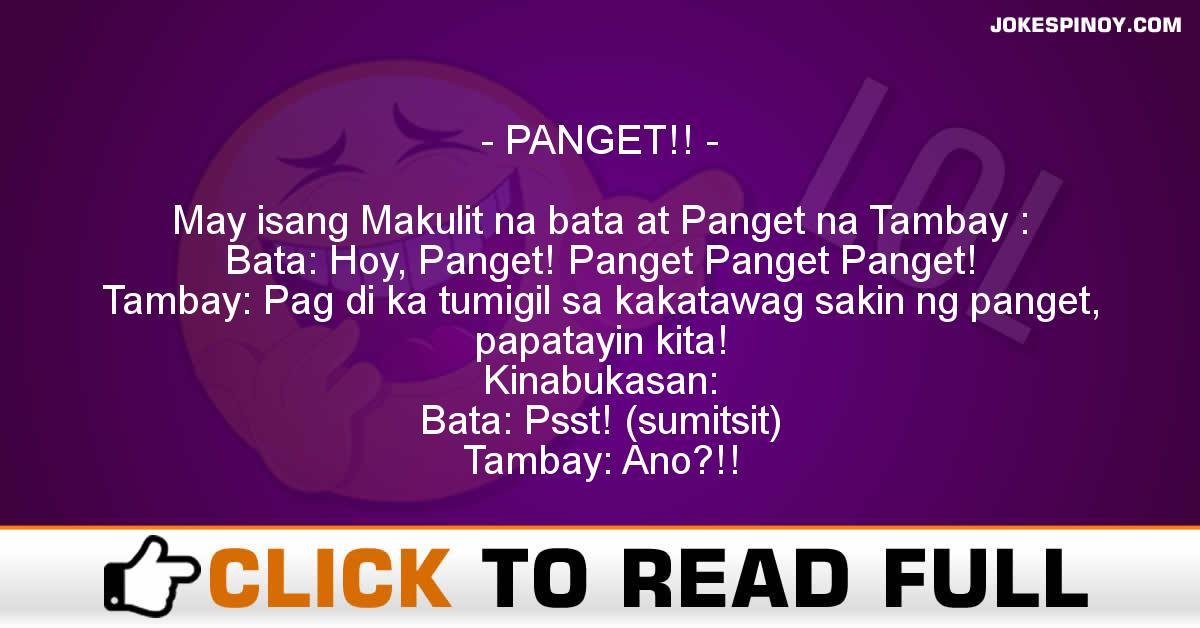 PANGET!!