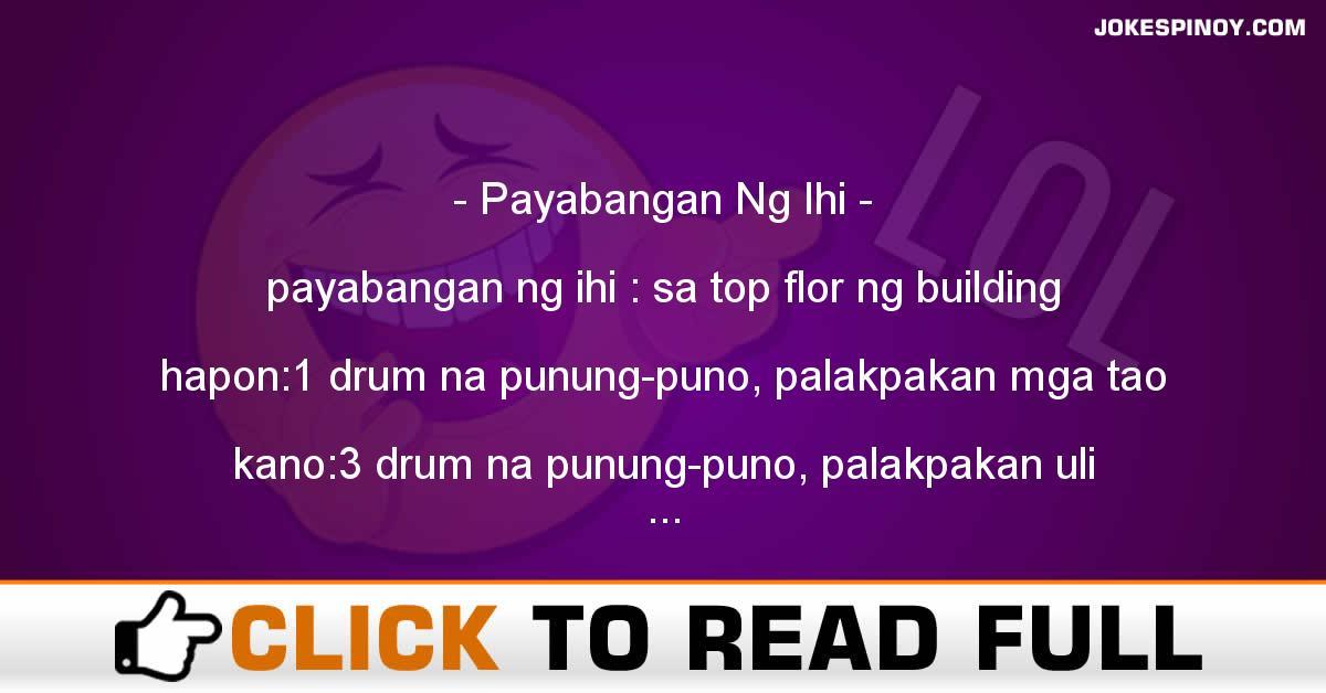 Payabangan Ng Ihi