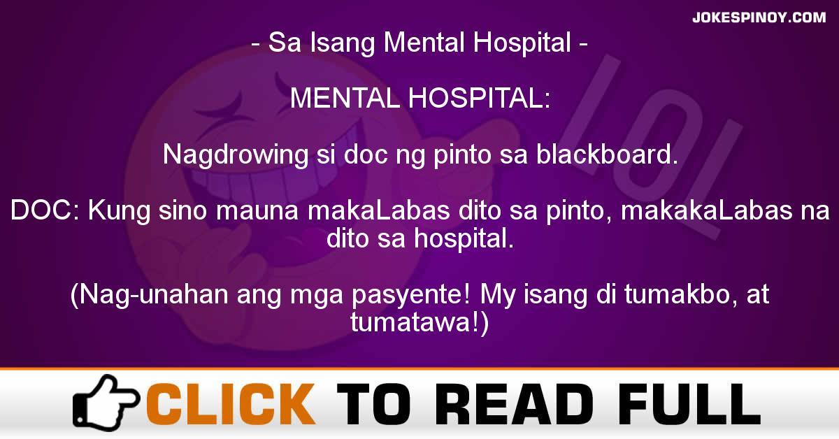 Sa Isang Mental Hospital