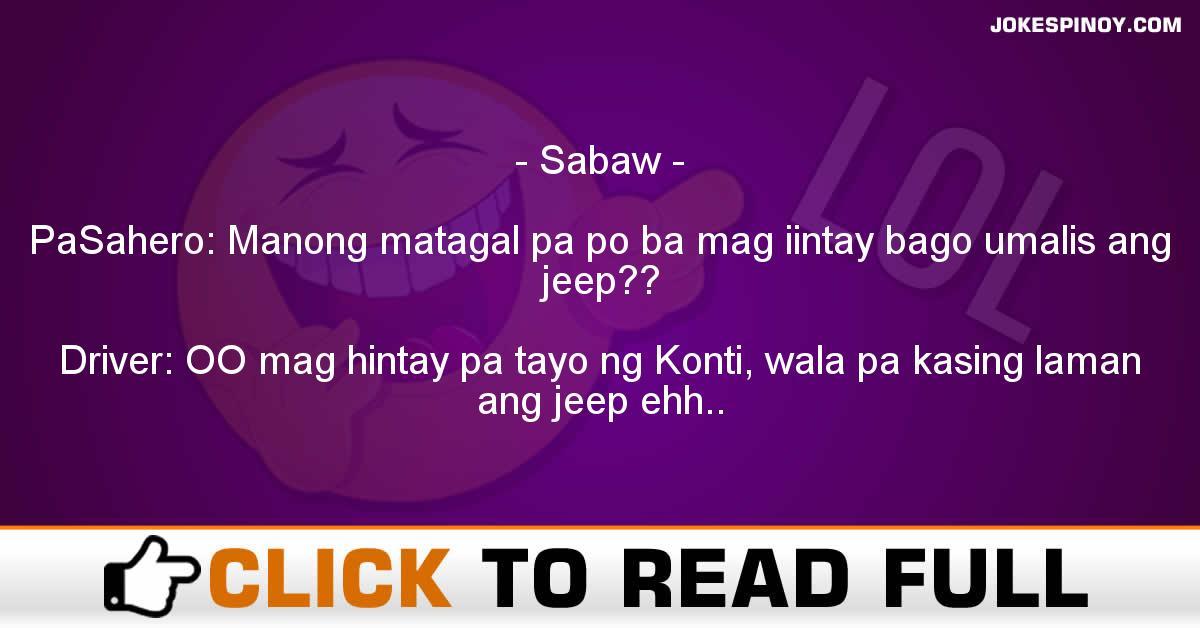 Sabaw