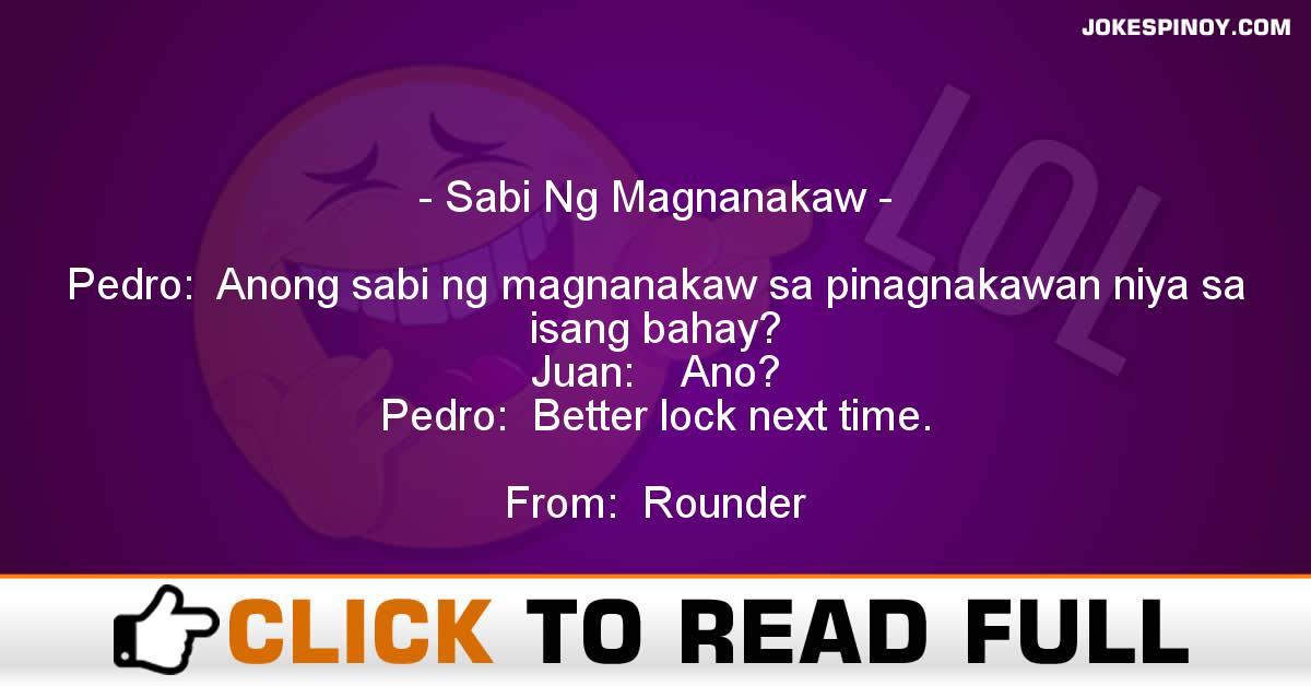 Sabi Ng Magnanakaw