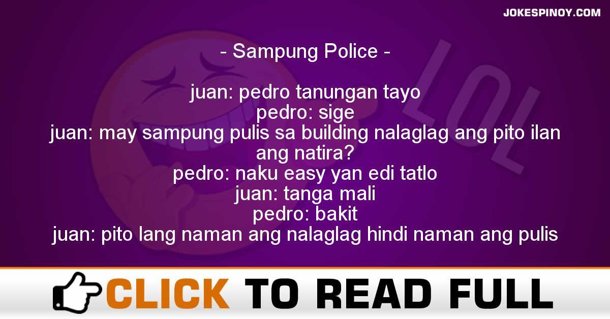 Sampung Police