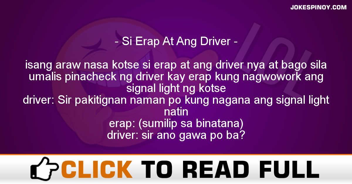 Si Erap At Ang Driver
