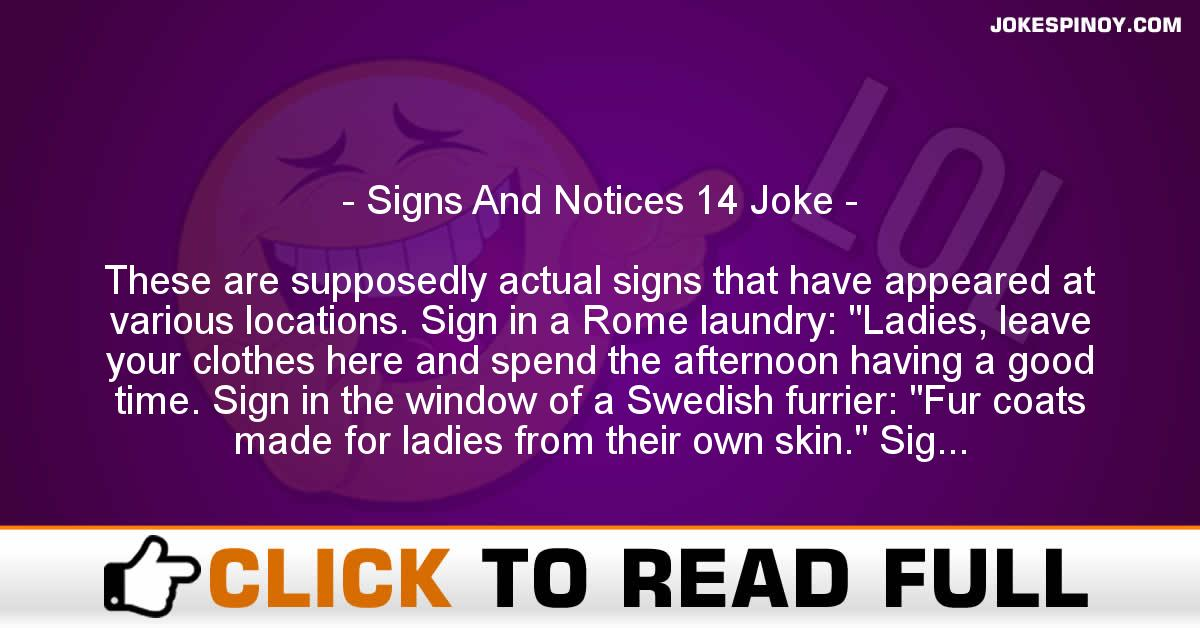 Signs And Notices 14 Joke