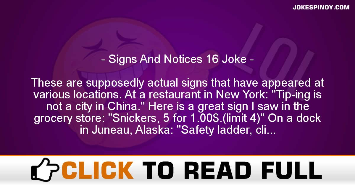 Signs And Notices 16 Joke