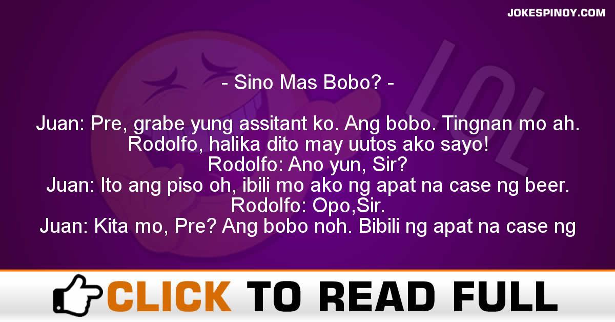 Sino Mas Bobo?