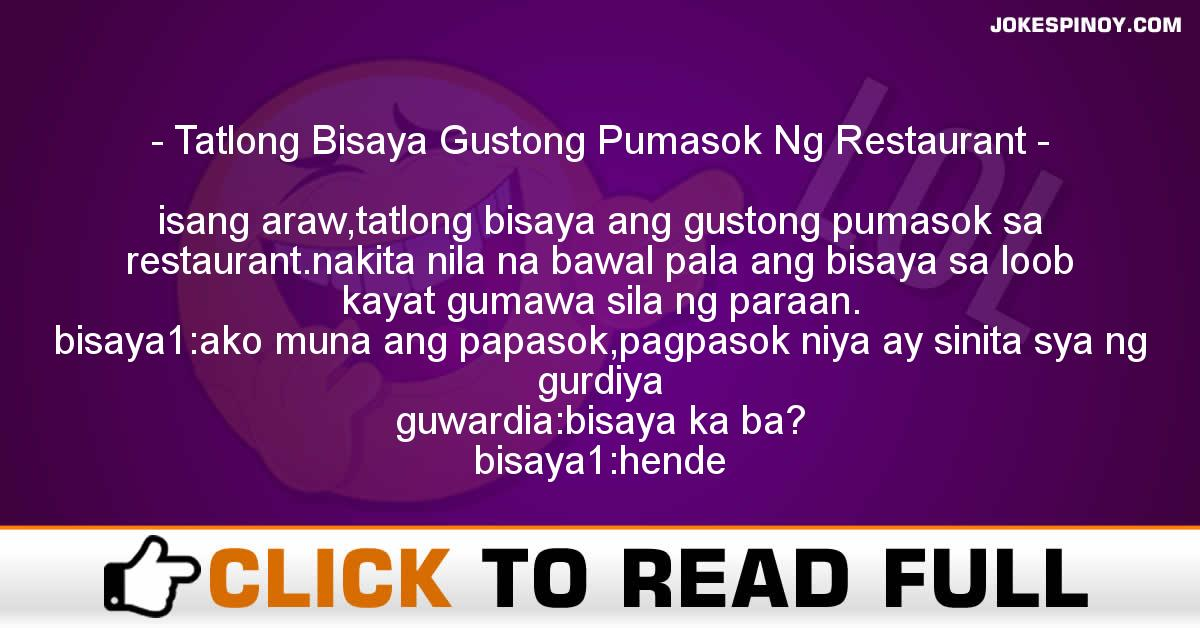 Learn cebuano quotes