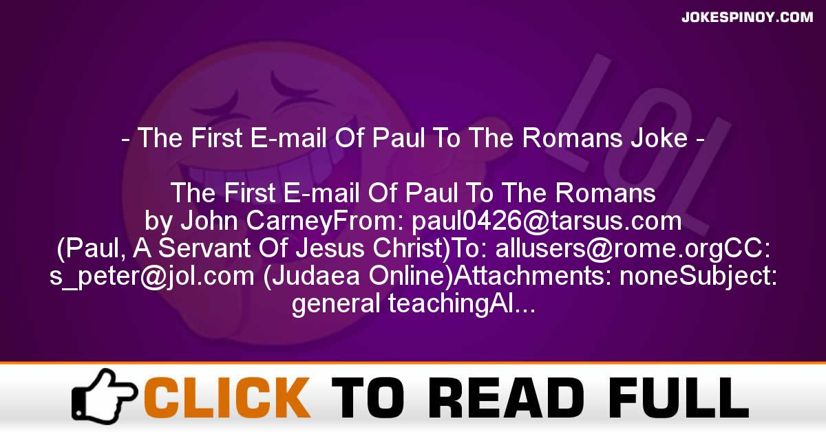 The First E-mail Of Paul To The Romans Joke