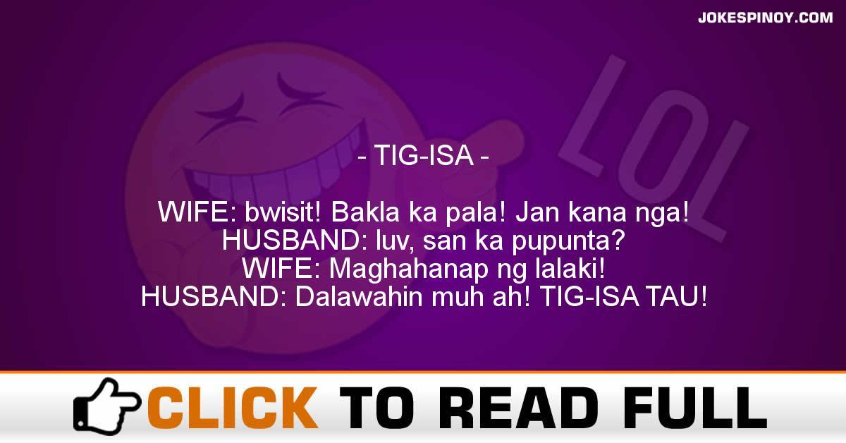 TIG-ISA