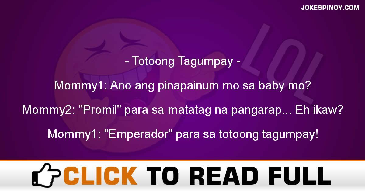 Totoong Tagumpay