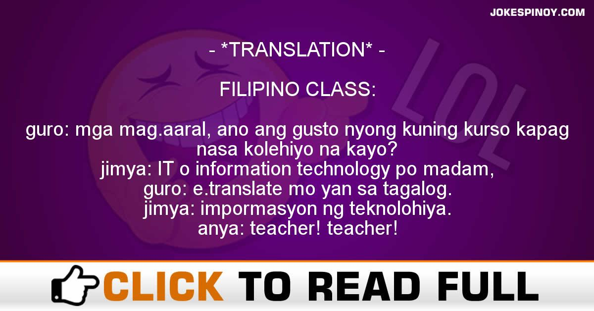 *TRANSLATION*